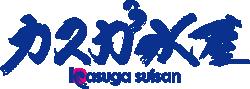 カスガ水産【公式】| 大分県津久見市保戸島・マグロ専門ショップ
